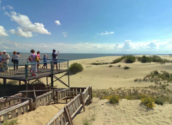 Посещение смотровой площадки дюны Эфа.