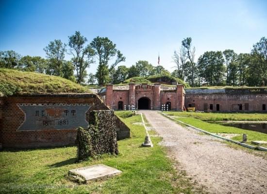 """Экскурсия по форту №5 """"Король Вильгельм III""""."""