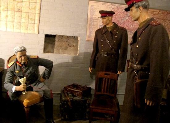 """Посещение музея """"Бункер Ляша""""."""